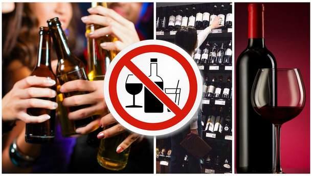 7 убедительных причин отказаться от алкоголя уже сейчас ...