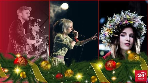 7 різдвяних пісень від сучасних українських музикантів