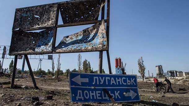 Як відновлювали Донеччину та Луганщину