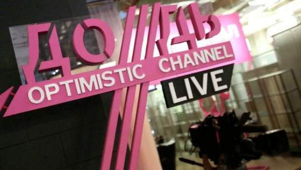 Канал має зникнути з екранів українців протягом місяця