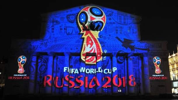 Поки що місце проведення Мундіалю-2018 – Росія