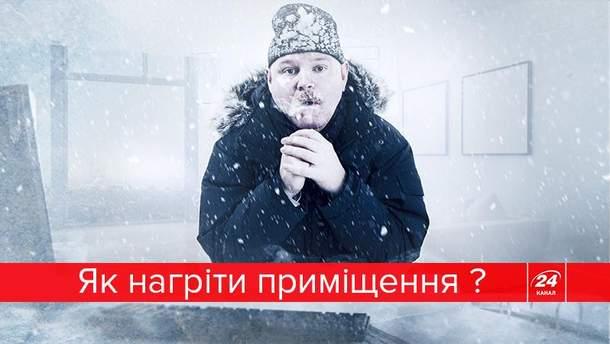 """Конвекторные, """"дуйчики"""" и масляные обогреватели – самые популярные среди украинцев"""