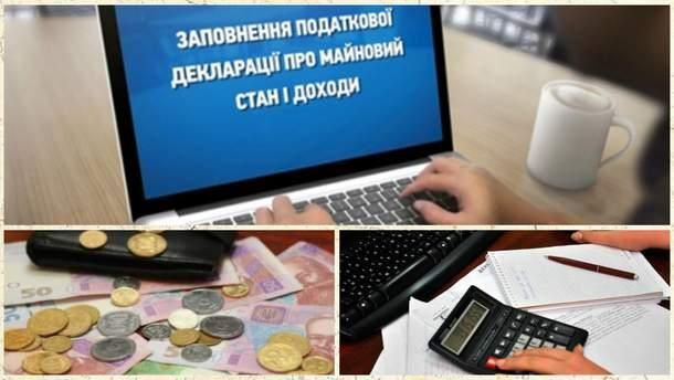 Нові правила заповнення е-декларацій