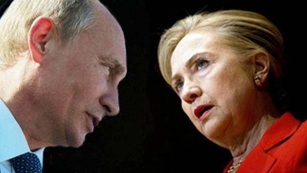 Володимир Путін і Гілларі Клінтон
