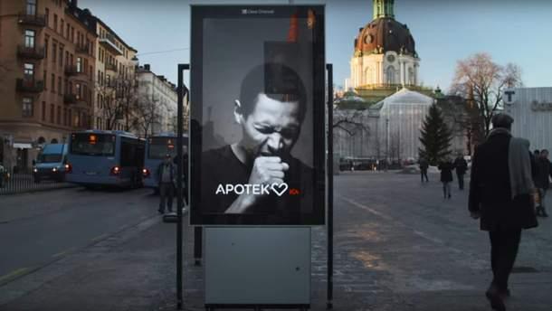 Реклама против курения в Швеции