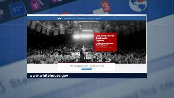 Сайт Белого дома