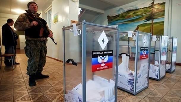 """""""Терористи """"ДНР"""" готуються до виборів"""