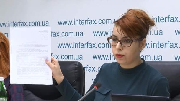 Ольга Касьян
