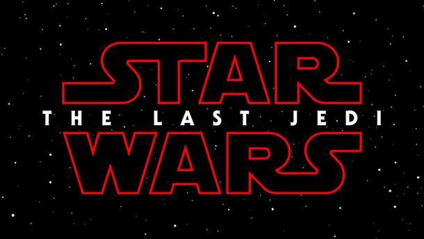 """Стали известны новые подробности о восьмом эпизоде """"Звездных войн"""""""