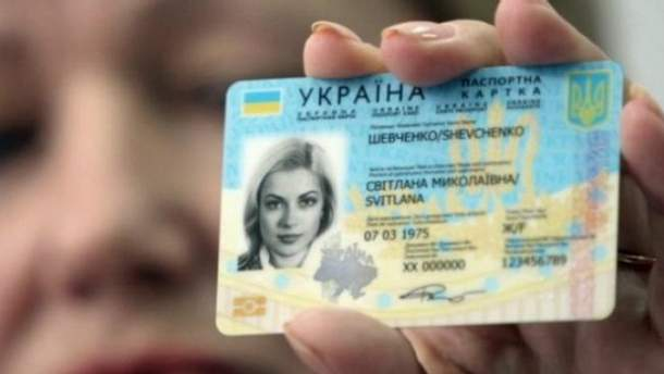 Украинцам с ID-паспортами не удалось выехать за границу