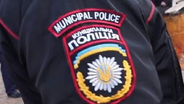 Муніципальна поліція