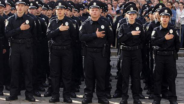 Национальная полиция