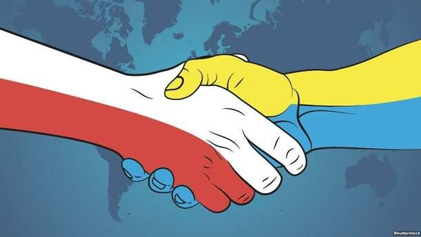 Україні треба залагодити стосунки з Польщею