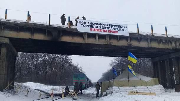 Блокада на Луганщине