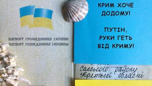 Українці Криму уже втомилися від Путіна