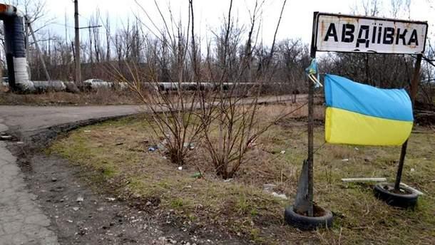 Украинские военные в зоне АТО