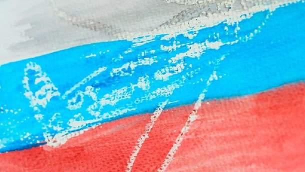 Польща поскаржиться на Росію