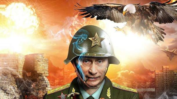 Путін, як завжди, всіх провокує