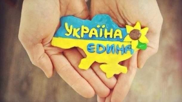 Украина единая