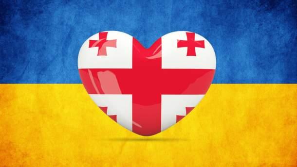 Украинцы поздравляют Грузию