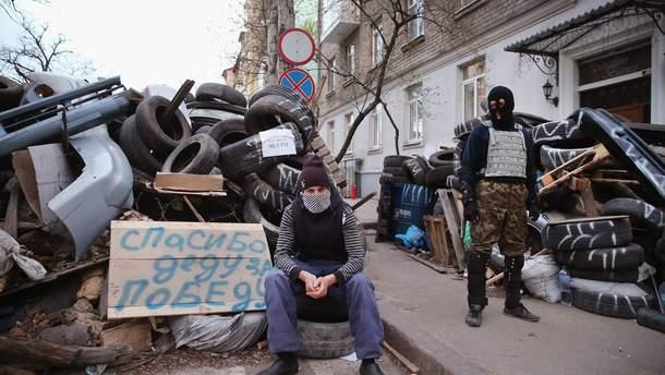 Донецькі бойовики