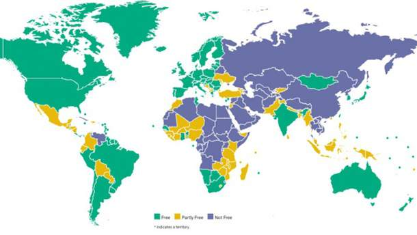 Украина изображена без Крыма