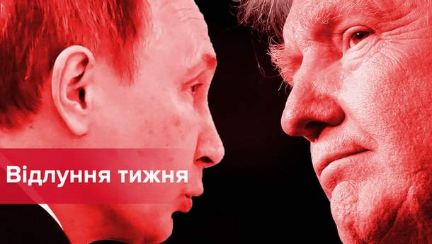 Трамп не спешит снимать санкции с России