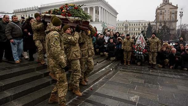 Похороны погибших в Авдеевке бойцов АТО