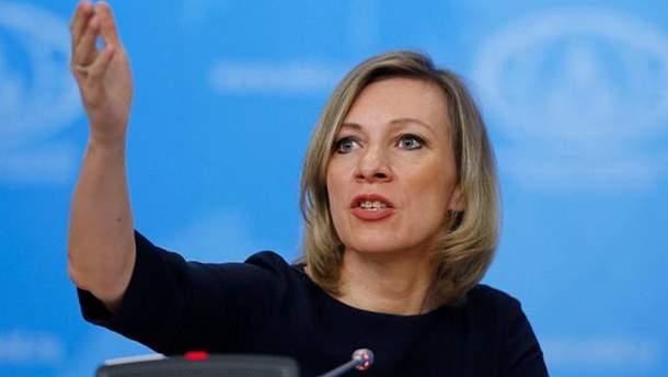 Мария Захарова обвинила Европу в ситуации на Донбассе