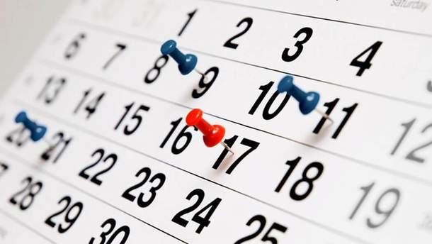 Украинцам предлагают приобщиться к формированию календаря государственных праздников