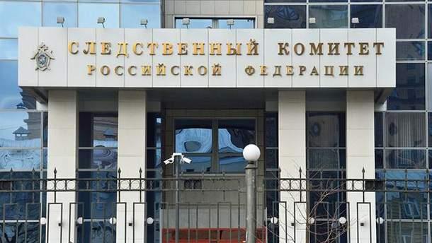 Следственный комитет России возбудил дело против украинских военных
