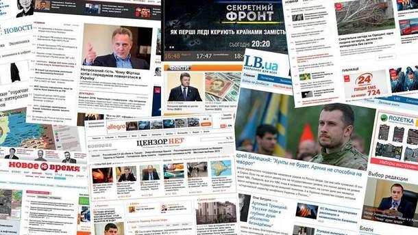 Из каких источников жители Донбасса получают информацию?
