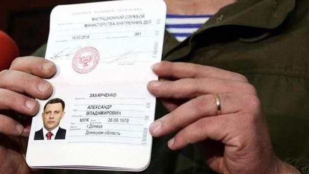 Паспорти бойовиків не визнає навіть Росія