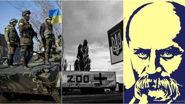Самые популярные статьи на украинской Wikipedia