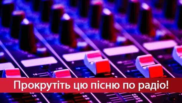 Квоти на українську музику