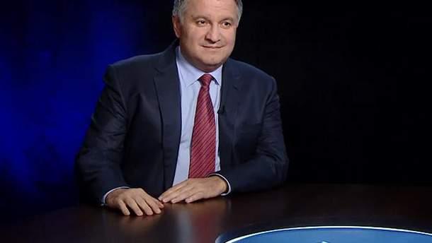 Арсен Аваков отримав майже 40 тис. грн зарплати за січень
