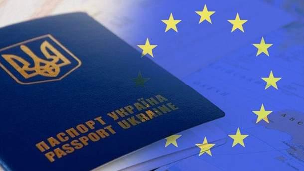 Украина ждет безвиз еще с прошлого лета