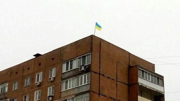 Український прапор в Донецьку