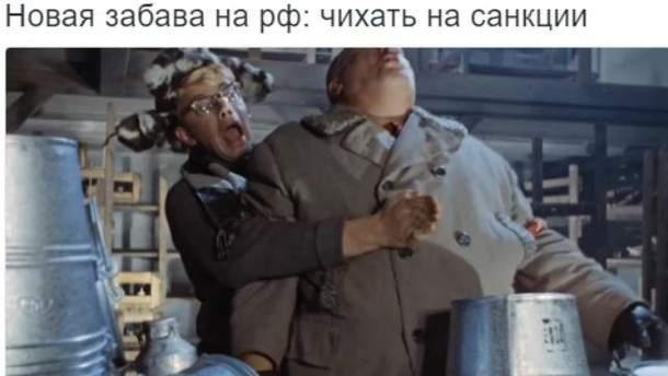 Олефіров має почуття гумору