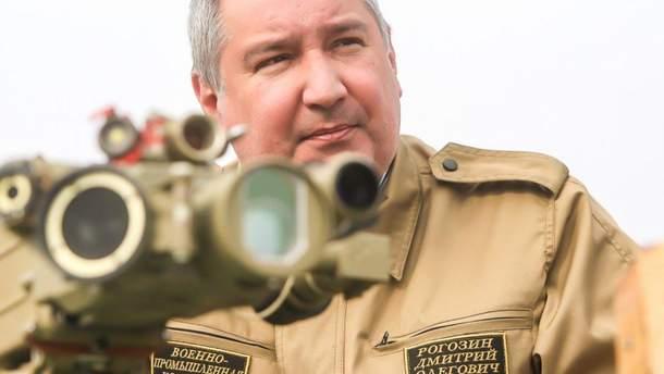 Віце-прем'єр РФ Дмитро Рогозін