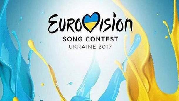 Квитки на Євробачення-2017 коштуватимуть від 40 євро
