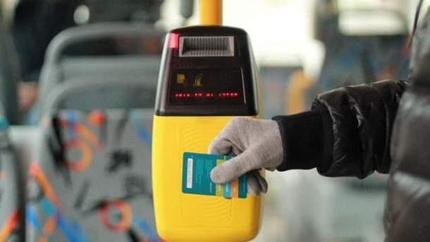 Электронный билет в общественном транспорте