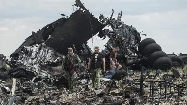 Обломки сбитого самолета ИЛ-76