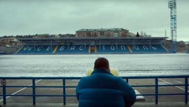 """Кадр из фильма """"Родные"""""""