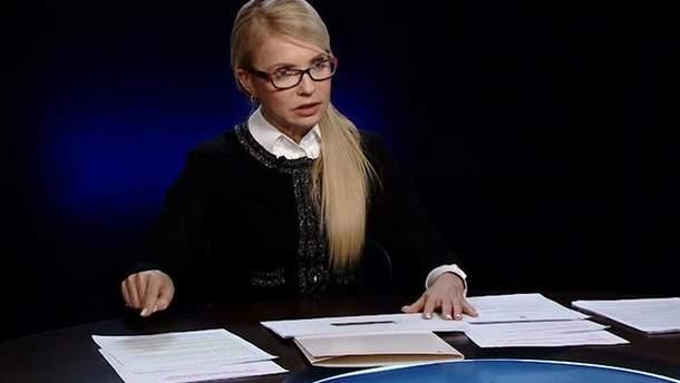 Юлія Тимошенко виступає за введення воєнного стану на Донбасі