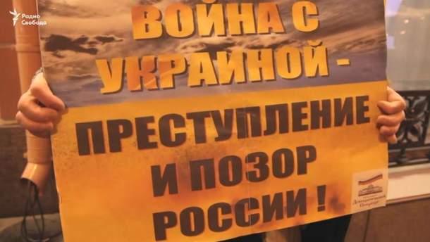 В России протестуют из-за Авдеевку