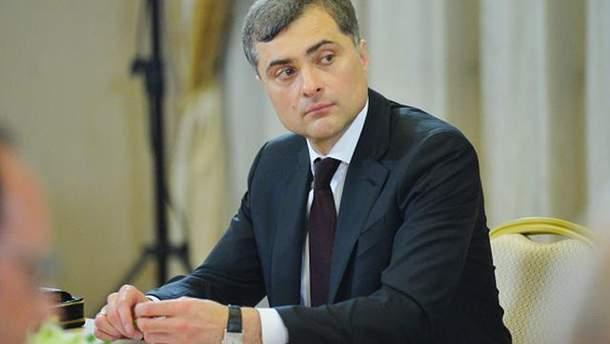 Владислав Сурков координирует действия боевиков на Донбассе