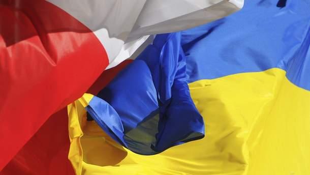 Польша – Украина
