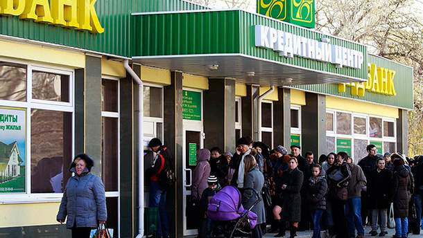 У Криму арештовують майно людей, які взяли кредит в українських банках