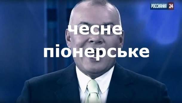 Російські ЗМІ